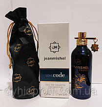 Мужская парфюмированная вода jeanmishel Love code Men 90ml
