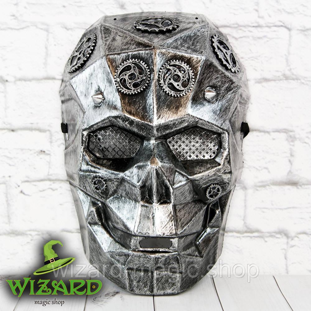 Киборг-череп стимпанк (серебро)