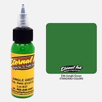 Краска для тату Eternal Jungle Green (Зеленые джунгли). 1 унц