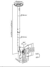 Универсальный потолочный кронштейн для телевизоров 23-43 диагонали Maclean MC-504B (max VESA: 200 x 200), фото 3