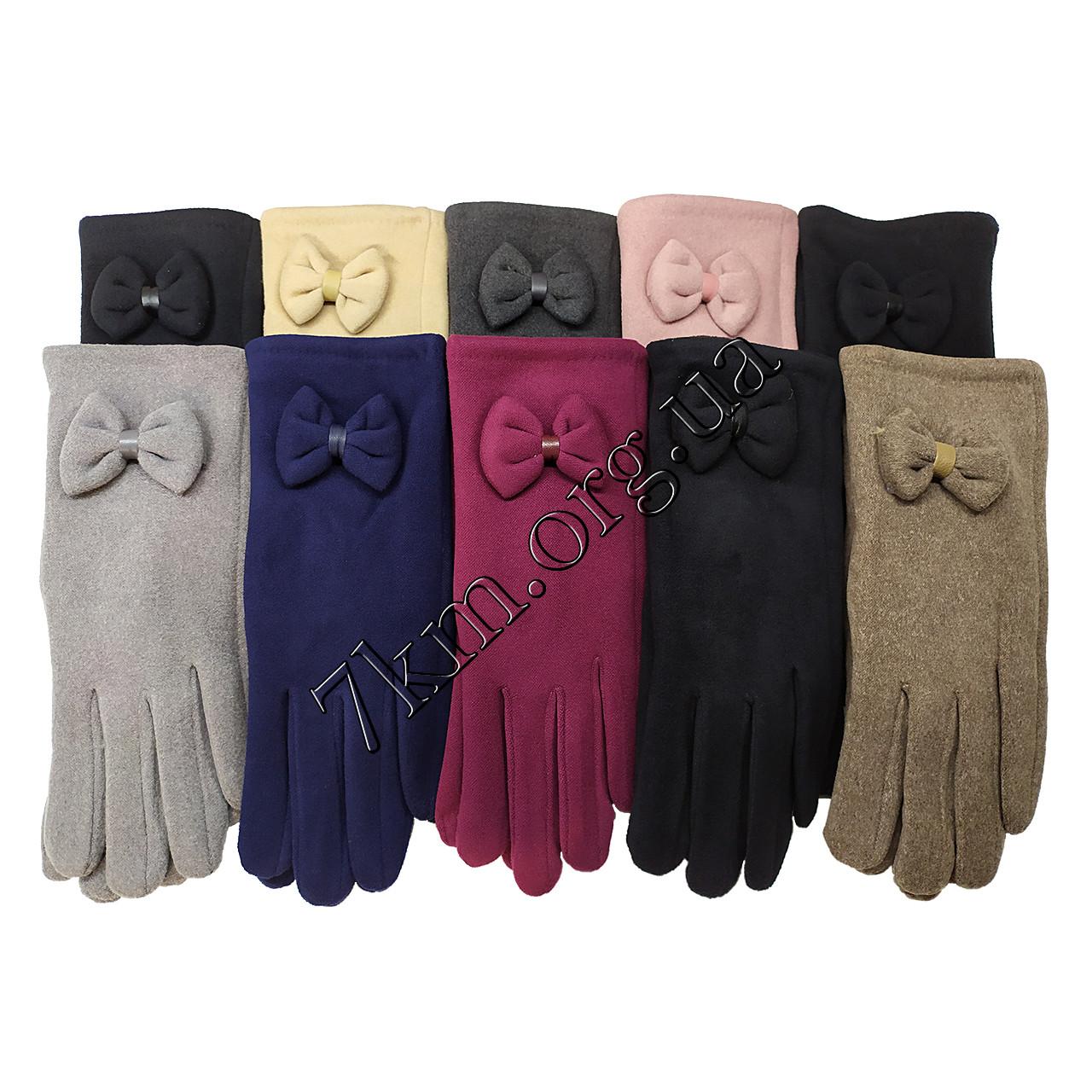 Перчатки женские на меху Корона Оптом 7821-4