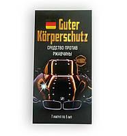Guter Körperschutz - Засіб проти іржі і корозії для авто