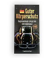 "Guter Körperschutz - Гідрофобний засіб ""Анти Дощ"""