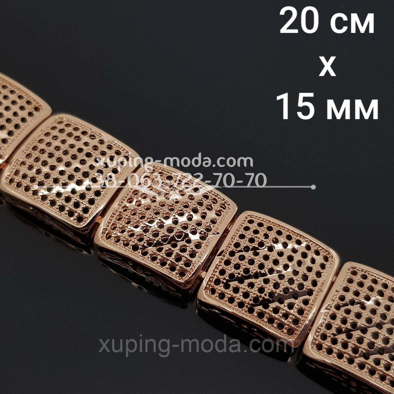 Красивый браслет по низкой цене