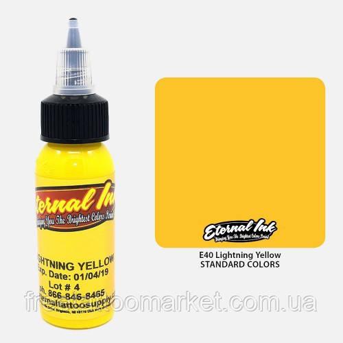Краска для тату Eternal Lightning yellow (Светло-желтый) 1 унц