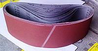 Лента шлифовальная бесконечная CS311Y Klingspor p80
