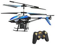 Вертолёт на радиоуправлении с водяной пушкой устойчивый к падениям и столкновениям WL Toys V319 SPRAY синий