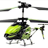 Вертолёт с инфракрасным управлением мини устойчивый к падениям с автопилотом 3-канальный WL Toys S929 зеленый