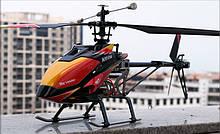 Вертолёт на радиоуправлении большой WL Toys V913 Sky Leader