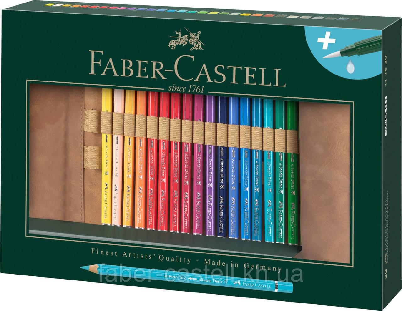 """Набор акварельных карандашей Faber- Castell Albrecht Dürer  30 цветов в пенале """"ролл"""", 117530"""