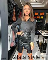 Женская стильная кожаная юбка с ремнем