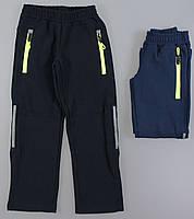 {есть:104} Лыжные штаны утепленные для мальчиков F&D , 104-134 pp.