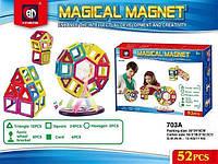 Цветные магниты, конструктор магнитный, детские магниты  Magical Magne 703A (52 детали)