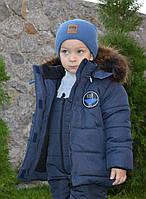 Р-р 92, 98, 110,122, Куртка детская зимняя тёплая на флисе , для мальчика