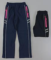 Лыжные штаны утепленные для девочек F&D , 104-134 pp. {есть:122,128,110,104}