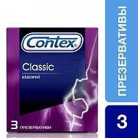 CONTEX презервативы  3 Classic