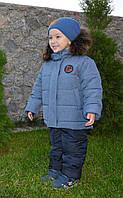 Р-р 92-140, Куртка детская зимняя тёплая на флисе , для мальчика