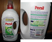 Гель для стирки Persil Power 5.6 л