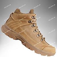 Военные ботинки зимние / армейская, тактическая обувь ТИТАН Gen.II (койот)