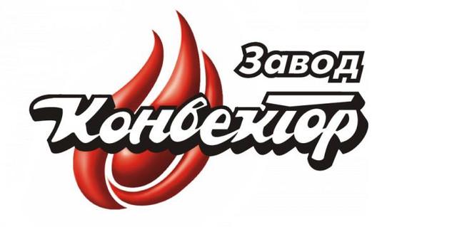 """Газовые конвекторы """"КОНВЕКТОР"""""""