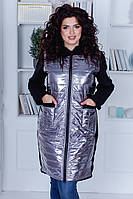 """Комбинированное теплое платье-худи на синтепоне """"SILVER FOIL"""" с капюшоном (большие размеры)"""