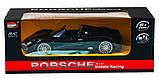 Машинка радиоуправляемая 1:14 Meizhi Porsche 918 (черный), фото 9