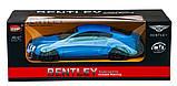 Машинка радиоуправляемая 1:14 Meizhi Bentley Coupe (синий), фото 8
