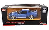 Машинка радиоуправляемая копия автомобиля Ford GT500 Mustang в масштабе 1:14 синяя, фото 7