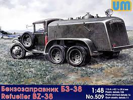 Бензозаправщик БЗ-38. Сборная модель в масштабе 1/48. UM 509