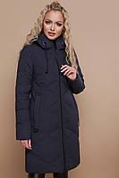 Тепла куртка на жінку, фото 1