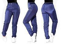 Р-р 48-56, Женские теплые штаны, брюки зимние из плащевки на флисе