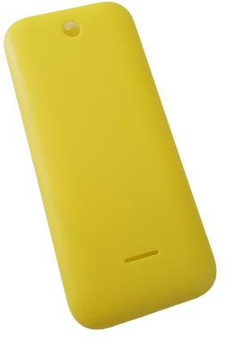 Батарейная крышка для Nokia 225, RM-1011 Yellow