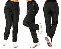 Р-р 48-56, Женские теплые штаны, брюки зимние из плащевки на флисе 50(XL)