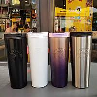 Термокружка с логотипом Starbucks (Старбакс) термос 473 мл