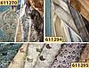 Ткань для штор Shani 611295, фото 8
