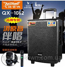 Портативная акустика QX1062 с двумя микрофонами аккумуляторная (USB/Bluetooth)
