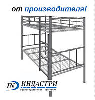 ✅ Металлическая двухъярусная кровать с усиленным каркасом (для общежитий, казарм). ОПТом от 10 шт✅