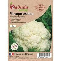Капуста цвітна  ЧОТИРИ СЕЗОНИ -  0,3г