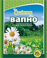 Известь для раскисления почвы 20 кг, Садивнык