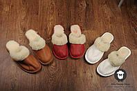 Женские тапочки, тёплые комнатные тапочки, комнатная обувь