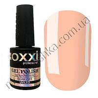 Гель лак Oxxi Professional FRENCH № 02 (светло-персиковый, эмаль, для френча), 10 мл