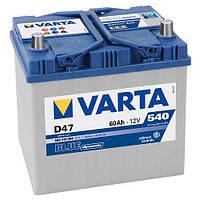 Аккумулятор Varta BLUE dynamic 60А/ч  540 А