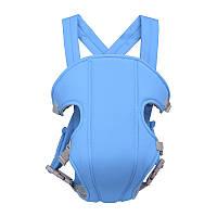 Рюкзак-слинг сумка кенгуру для переноски ребенка Baby Carriers 3-16 месяцев 4 положения голубой