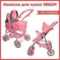 Коляска для куклы 9662 М розовая с серым, фото 1