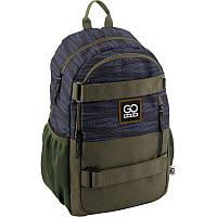 Рюкзак школьный GoPack GO19-137L, фото 1