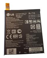 Аккумулятор для LG (Model: BL-T16) G Flex 2 H955