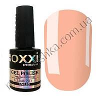 Гель лак Oxxi Professional FRENCH № 03 (персиковый, эмаль, для френча), 10 мл