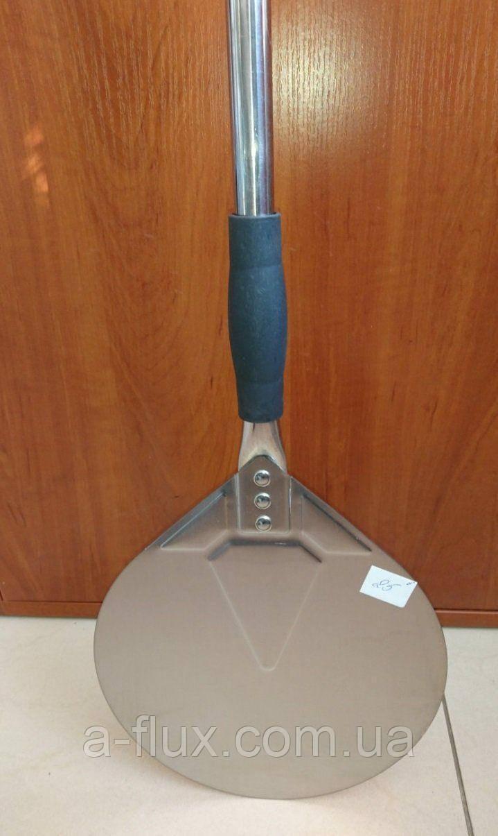 Круглая ( поворотная ) лопата для пиццы. нерж . диаметром 23 см, металлическая ручка, длиной 142 см 65413214