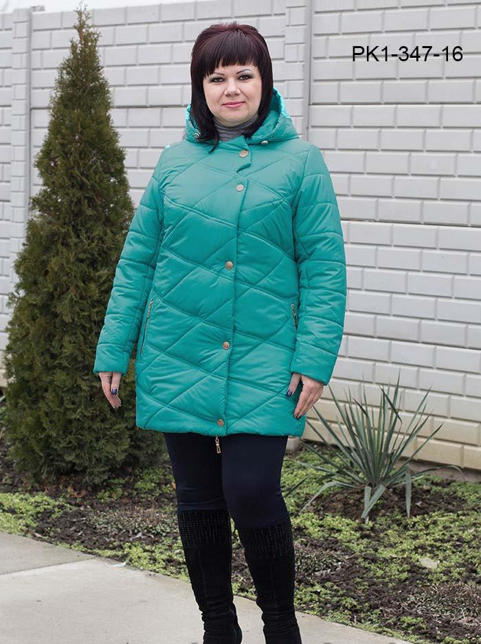 / Размеры 48,50,52,54 / Женская зимняя удлинённая куртка из плащевки  / цвет бирюза