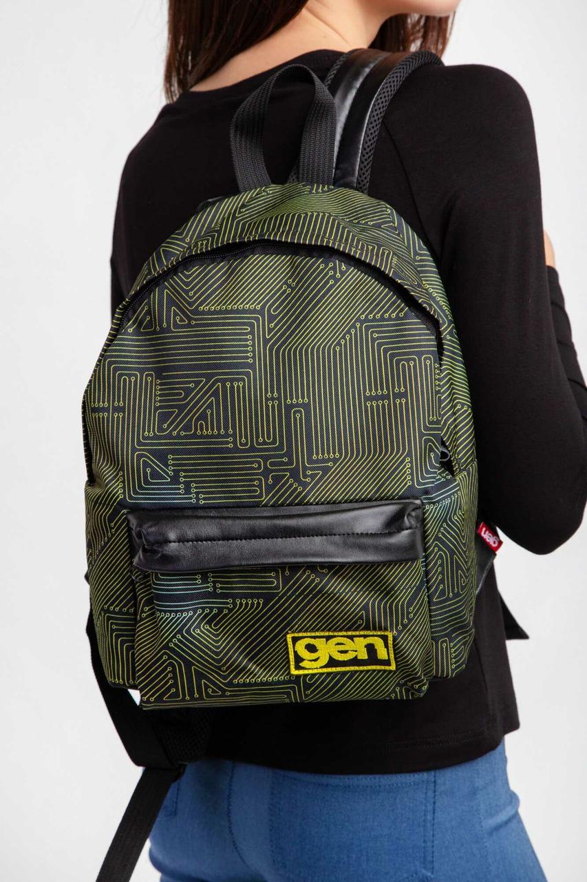 Маленький городской рюкзак с внешним карманом